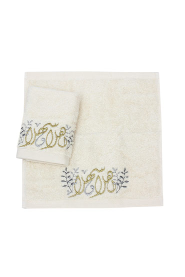 Ahlan w Sahlan Leaves Towel Set – Ticas thumbnail
