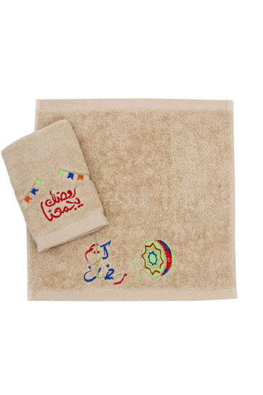 Ramadan Gathering Towel Set – Ticas thumbnail